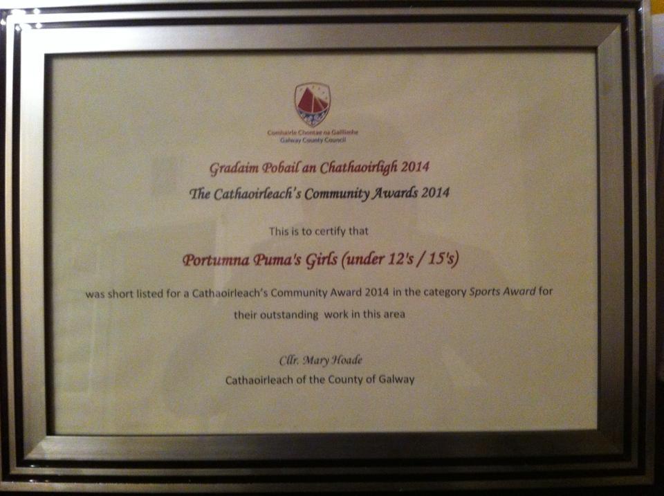 GCC Award